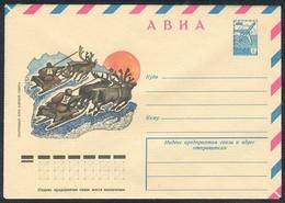 12665 RUSSIA 1978 ENTIER COVER Mint NORTH POPULATION GAME Sport FAUNA Animals DEER ETHNIC ARCTIC ARCTIQUE POLAR NORD 103 - Events & Commemorations