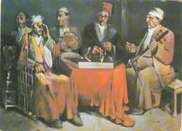 IRAQ - Baghdad Museum - Amanat Al Asimah - Baghdad Vocal Concert - Nuaman Hadi - Iraq