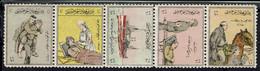 Turquie - 1910 - Timbres De Bienfaisance Croissant-Rouge N° 1 à 5 Se Tenant Et Recto-Verso - XX - MNH - - Ungebraucht