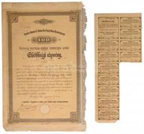 """Keszthely 1888. """"Keszthely-Balaton-Sz.-Györgyi Helyi Érdekű Vasút Részvénytársaság"""" Elsőbbségi Részvénye 100Ft-ról, Szel - Unclassified"""