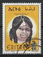 Eritrea Y/T 373A (0) - Eritrea