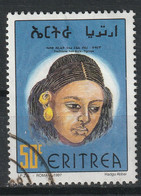 Eritrea Y/T 373B (0) - Eritrea