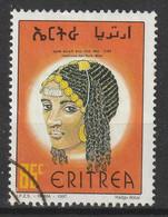 Eritrea Y/T 373C (0) - Eritrea