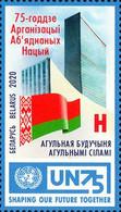 Belarus Weissrussland MNH** 2020  Mi  1389 75th Aniv Of UN - Belarus