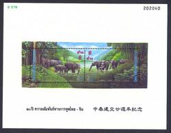 Thailand, 1995, Elephants, Animals, Diplomatic Relations With China, MNH, Michel Block 66 - Tailandia