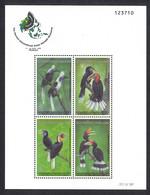 Thailand, 1996, Hornbill, Birds, Animals, MNH, Michel Block 74 - Tailandia