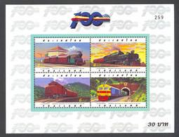 Thailand, 1997, Trains, Locomotives, Railways, MNH, Michel Block 92 - Tailandia