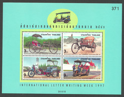Thailand, 1997, Tricycles, International Letter Week, MNH, Michel Block 104 - Tailandia