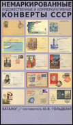 RUSSIA 2010 Envelope CATALOGUE CATALOG KATALOG USSR ARTISTIC UNSTAMPED UNMARKED COMMEMORATE COVER COVERS ENVELOPES - Altri