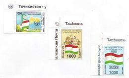 TADZHIKISTAN - 1995 - Tadzhikistan In International Organisations - Perf 3v Set - Mint Lightly Hinged - Tajikistan