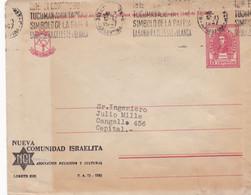 "ARGENTINA. ""NUEVA COMUNIDAD ISRAELITA"", NOUVELLE COMMUNAUTÉ ISRAÉLITE. ENTIER, ENVELOPPE. CIRCULEE ANNEE 1947.- LILHU - Jewish"