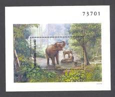 Thailand, 1991, Elephants, Animals, Fauna, MNH, Michel Block 36A - Tailandia