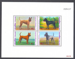 Thailand, 1993, Dogs, Ridgeback, Animals, Fauna, International Letter Week, MNH, Michel Block 52 - Tailandia