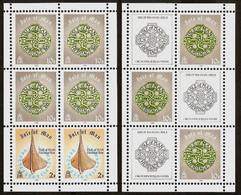 ISLE Of MAN 1986 - Freimarken: Domestic Motives / Heritage Year- 9v From Booklets 10&11 Mi 311-312 MNH ** Cv€8,00 N207a - Isle Of Man
