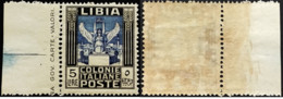 ITALIA - LIBIA - Sassone N.31a Cat. 500 Euro VARIETÀ Dent. 14x13⅓ SUPER CENTRATO Con Certificato MNH** Gomma Integra - Libya