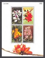 Thailand, 1999, Blossoms, Trees, Flora, International Letter Week, MNH, Michel Block 125 - Tailandia