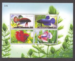 Thailand, 2002, Fish, Animals, Fauna, MNH, Michel Block 158 - Tailandia