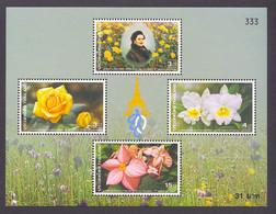 Thailand, 2002, Queen Sirikit, Flowers, Flora, MNH, Michel Block 161 - Tailandia