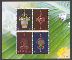 Thailand, 2005, Cultural Heritage, Room Decorations, MNH, Michel Block 186 - Tailandia