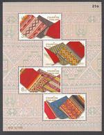 Thailand, 2000, Cultural Heritage, Weaving, Textiles, MNH, Michel Block 134 - Tailandia