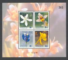 Thailand, 2004, Blossoms, Flowers, Flora, MNH, Michel Block 184 - Tailandia