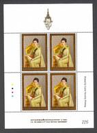 Thailand, 2004, Queen Sirikit, Birthday, MNH, Michel Block 181 - Tailandia