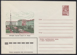 14594 RUSSIA 1980 ENTIER COVER Mint MAGADAN LENIN Street RADIO TELECOM TELEVISION COMMUNICATION ART BUS USSR 579 - 1980-91