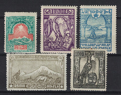 Armenia Armenien 1921 - 1922, Lot Of 5 Stamps * / **, MH / MNH - Armenia