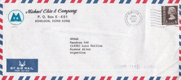HONG KONG. MICHAEL CHIU & COMPANY. ENVELOPPE. CIRCULEE KOWLOON A BUENOS AIRES, ARGENTINE. ANNEE 1981. PAR AVION.- LILHU - Briefe U. Dokumente