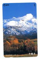 Télécarte NTT - Montagne - 430-248 - Montagne
