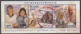 ISLAND  Block 17, Gestempelt, Tag Der Briefmarke: Briefmarkensammeln, 1994 - Blocks & Kleinbögen