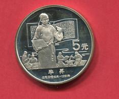 1758) 5 Yuan 1988 Bi Sheng - China