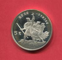 1425) 5 Yuan 1985 Cheng Sheng - China