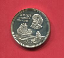 1810) 5 Yuan 1983 Marco Polo - China