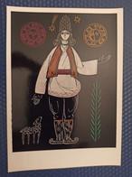 Miorița - Moldova, Transilvania, Romania Romanian Folklore. Illustration By Bogdesco 1966 - Moldavië