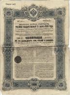 Titre Ancien - Gouvernement Impérial De Russie - Emprunt De L' Etat Russe Consolidée 5% - Obligation De 1906 - - Russia