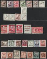 1931-1938. */º EMISONES LOCALES REPUBLICANAS Y EMISIONES LOCALES PATRIOTICAS. Lote - Unclassified