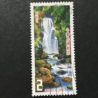 ◆◆◆Taiwán (Formosa) 1983  Mt. Jade, Taiwan , Sc #2356  ,  $2  USED    AB5575 - Usati