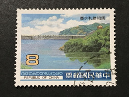 ◆◆◆Taiwán (Formosa) 1985 Quemoy And Matsu Scenes , Sc #2447  ,  $8   USED    AB5579 - Usati