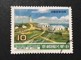 ◆◆◆Taiwán (Formosa) 1985 Quemoy And Matsu Scenes , Sc #2448  ,  $10   USED    AB5580 - Usati