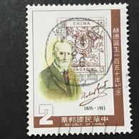 ◆◆◆Taiwán (Formosa) 1985  Sir Robert Hart (1835-1911)  , Sc #2449  ,  $2    USED    AB5581 - Usati