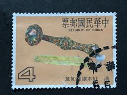 ◆◆◆Taiwán (Formosa) 1986  Ch'ing Dynasty Ju-i Scepters  , Sc #2555  ,  $4   USED    AB5584 - Usati
