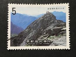 ◆◆◆Taiwán (Formosa) 1987  Kenting, 1st Natl. Park  , Sc #2568  ,  $5   USED    AB5589 - Usati