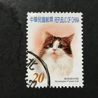 ◆◆◆Taiwán (Formosa)  2006  Pets , Sc #3688  ,   $20      USED  AB5620 - Usati