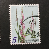 ◆◆◆Taiwán (Formosa)  2007  Orchids , Sc #3718  ,  $5      USED  AB5621 - Usati