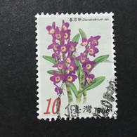 ◆◆◆Taiwán (Formosa)  2007  Orchids , Sc #3753  ,   $10    USED  AB5624 - Usati