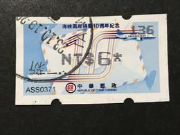 ◆◆◆Taiwán (Formosa)  2019  E-stamp ,    $6    USED  AB5625 - Usati