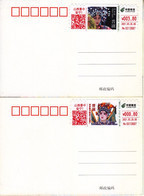 China 2021 The State-Level Non-Material Cultural Heritage-Shanxi Opera  ATM Label Stamps Postal Cards(2V) - Omslagen