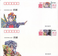 China 2021 The State-Level Non-Material Cultural Heritage-Shanxi Opera  ATM Label Stamps Commemorative Covers(2V) - Omslagen