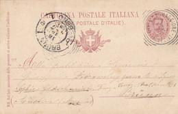 Cinto Coamaggiore (Venezia) Tondo-riquadrato Del 1897 - Storia Postale